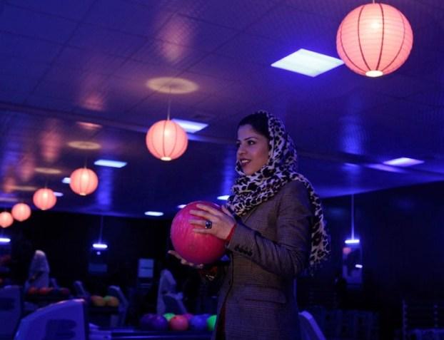 Afghanistan Bowling