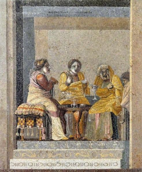 mosaique-romaine-magicienne-290