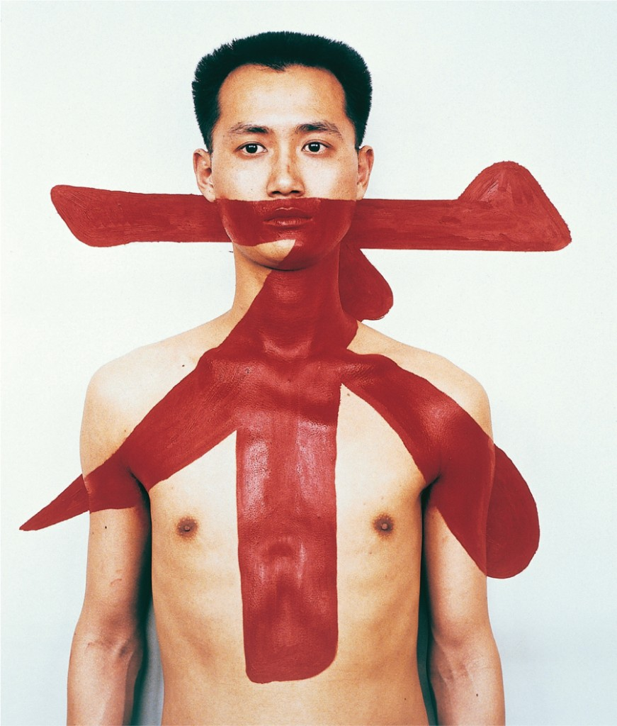 Qiu-Zhijie-Tattoo-II--871x1024