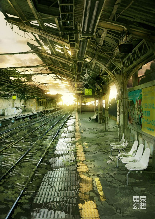 yoyogi-train-tremblement-terre