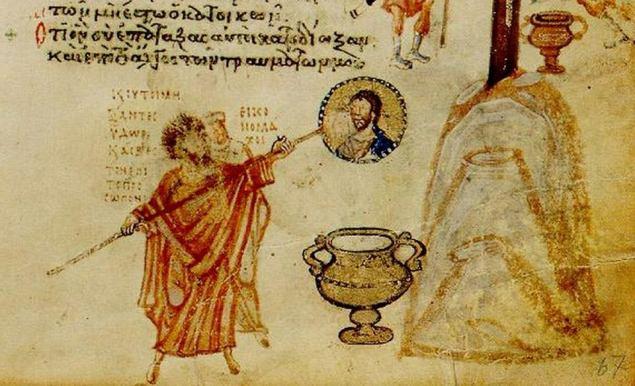 z22215944V,Patriarcha-Konstantynopola--ikonoklasta-Jan-Gramat